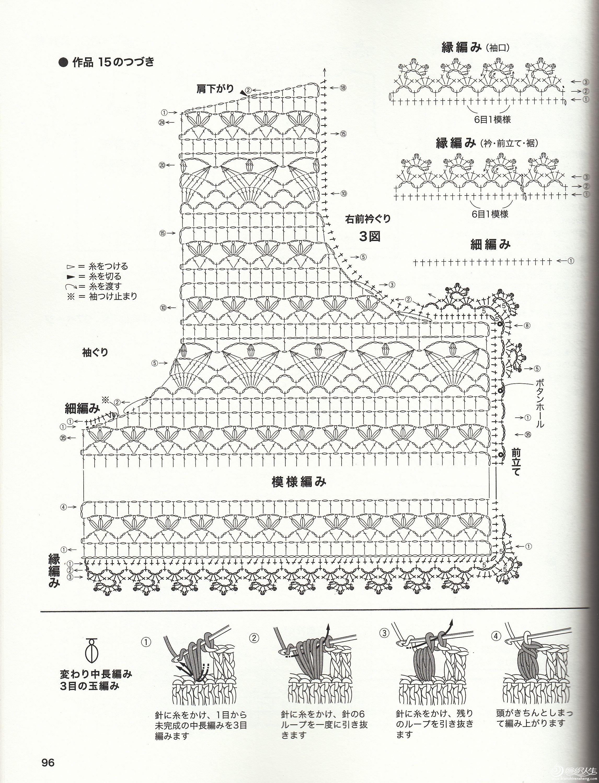 美针编201215-2.jpg