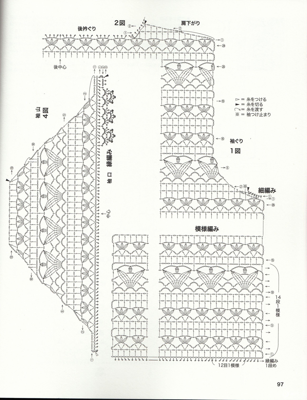 美针编201215-3.jpg