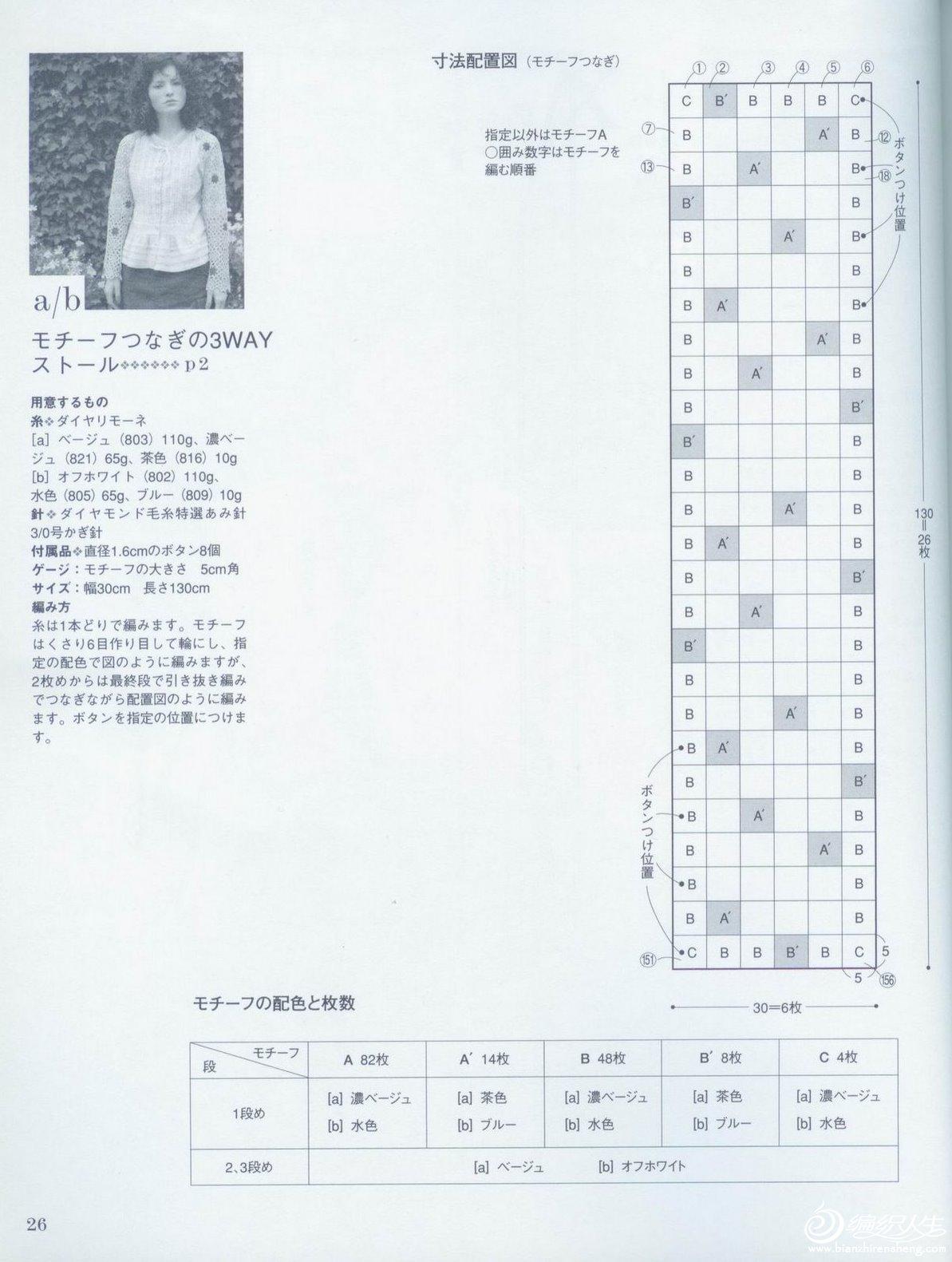 h026.jpg
