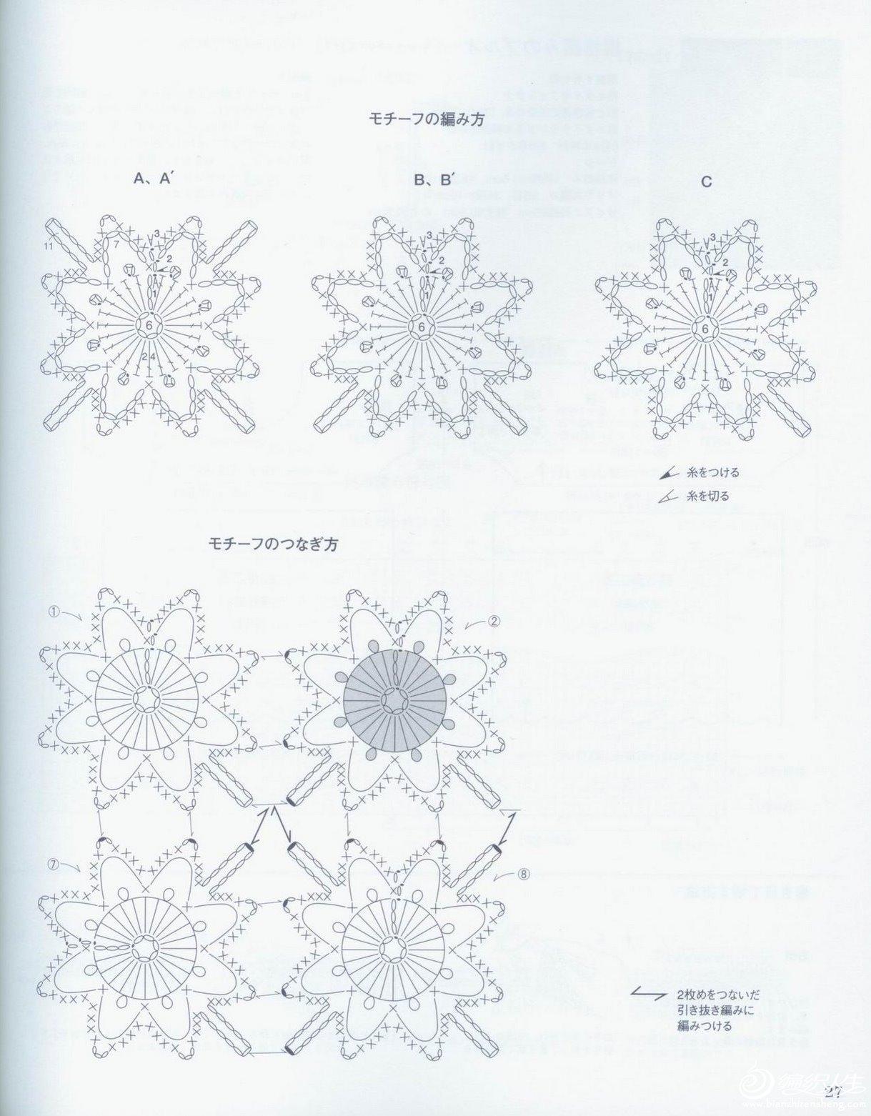 h027.jpg
