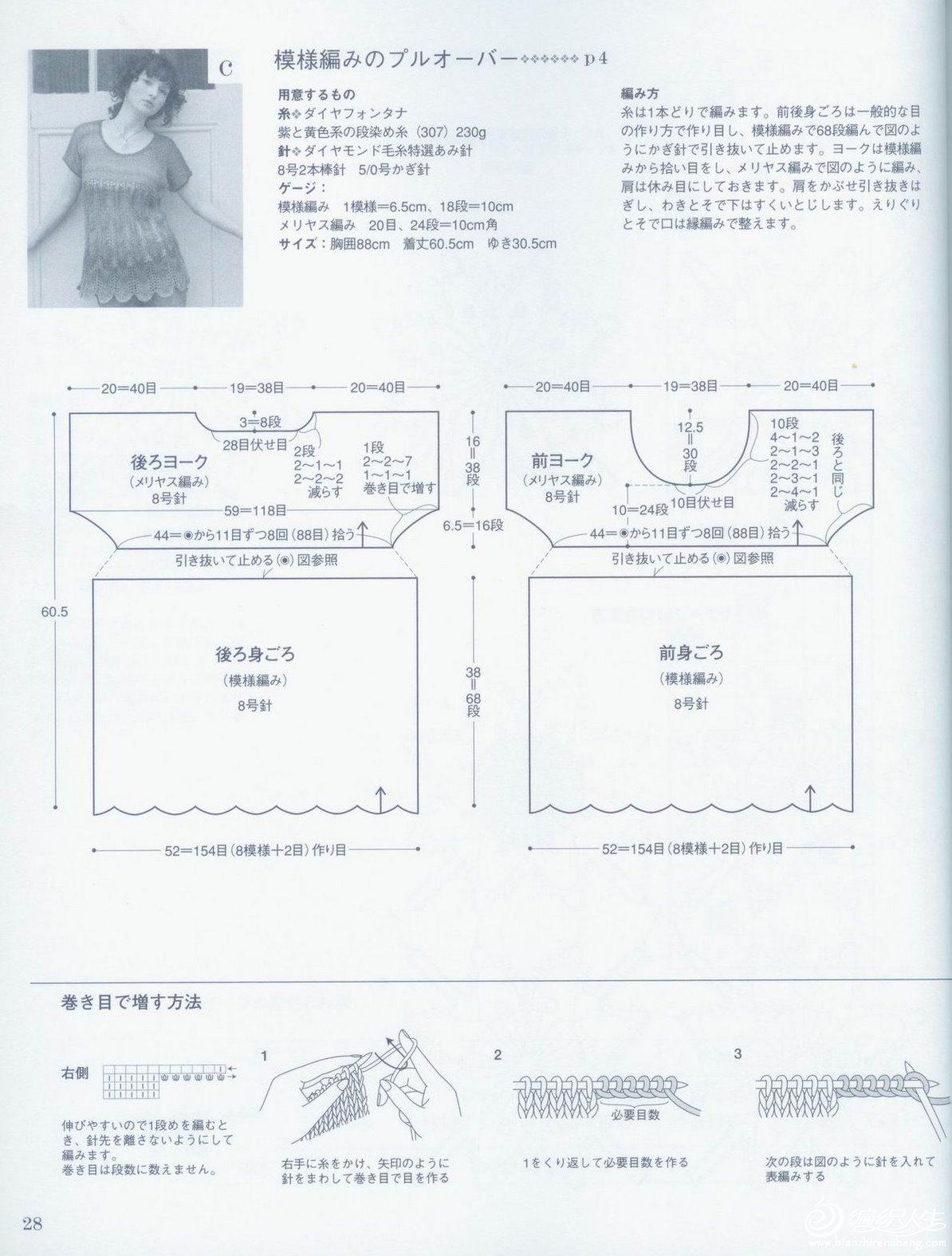 h028.jpg