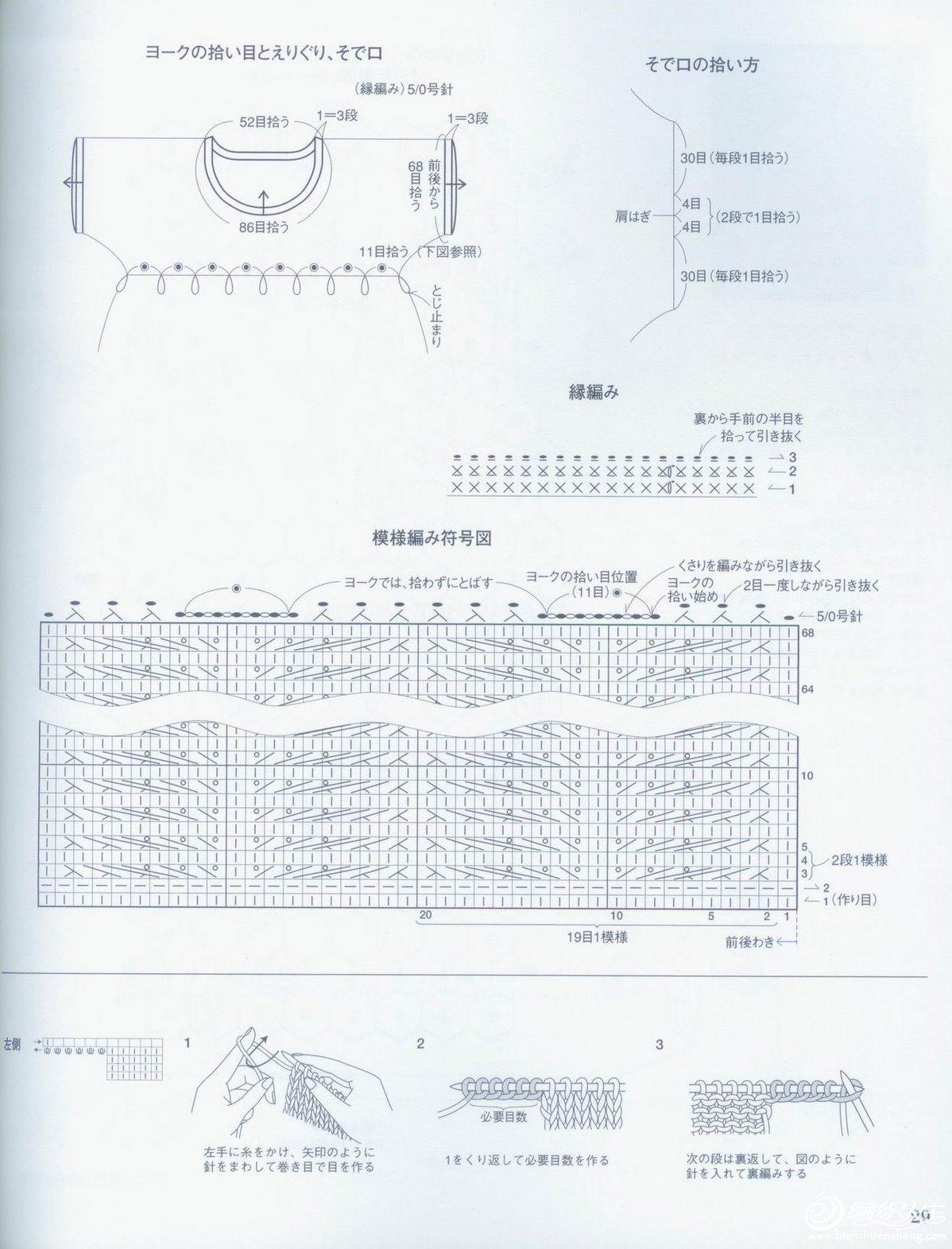 h029.jpg