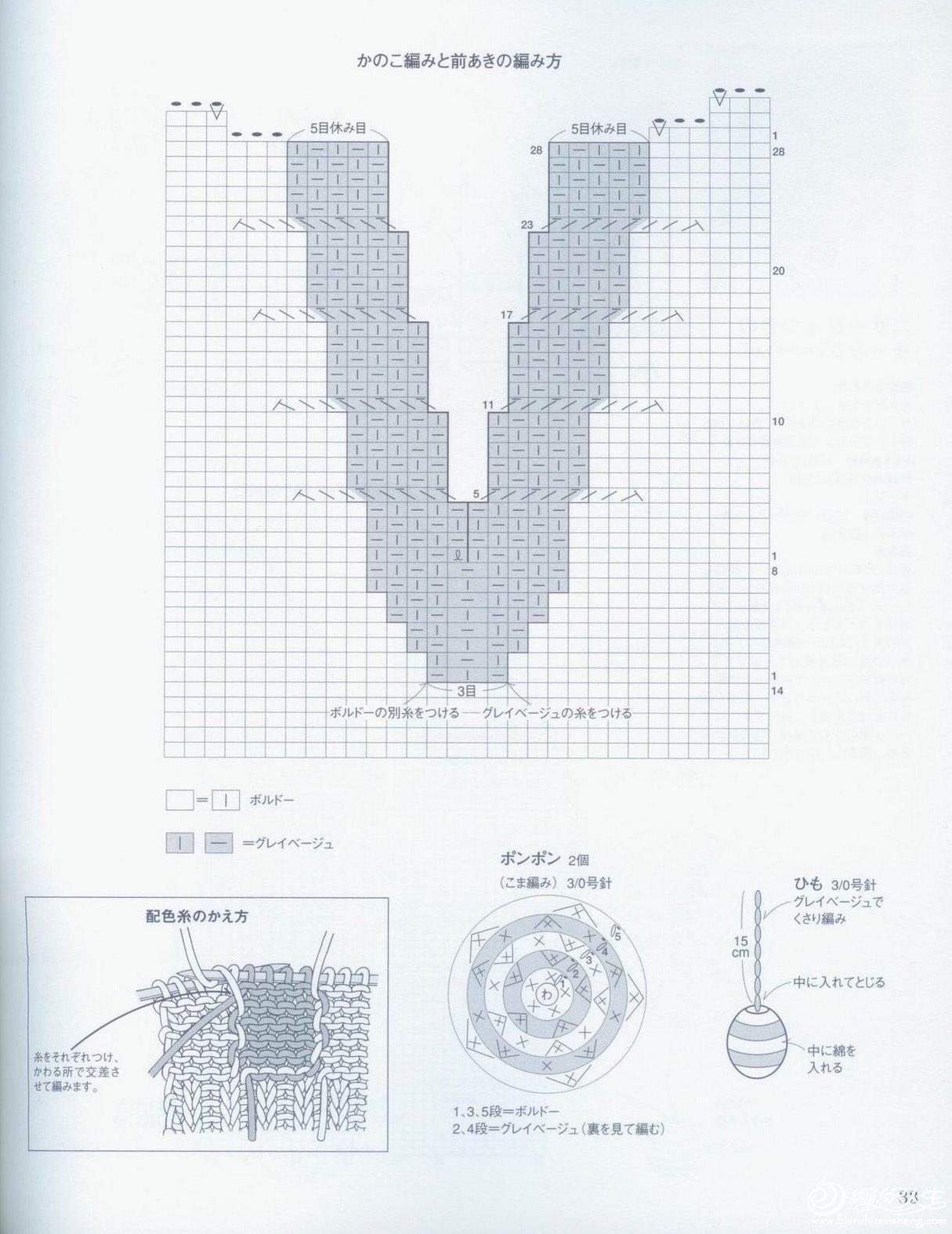 h033.jpg