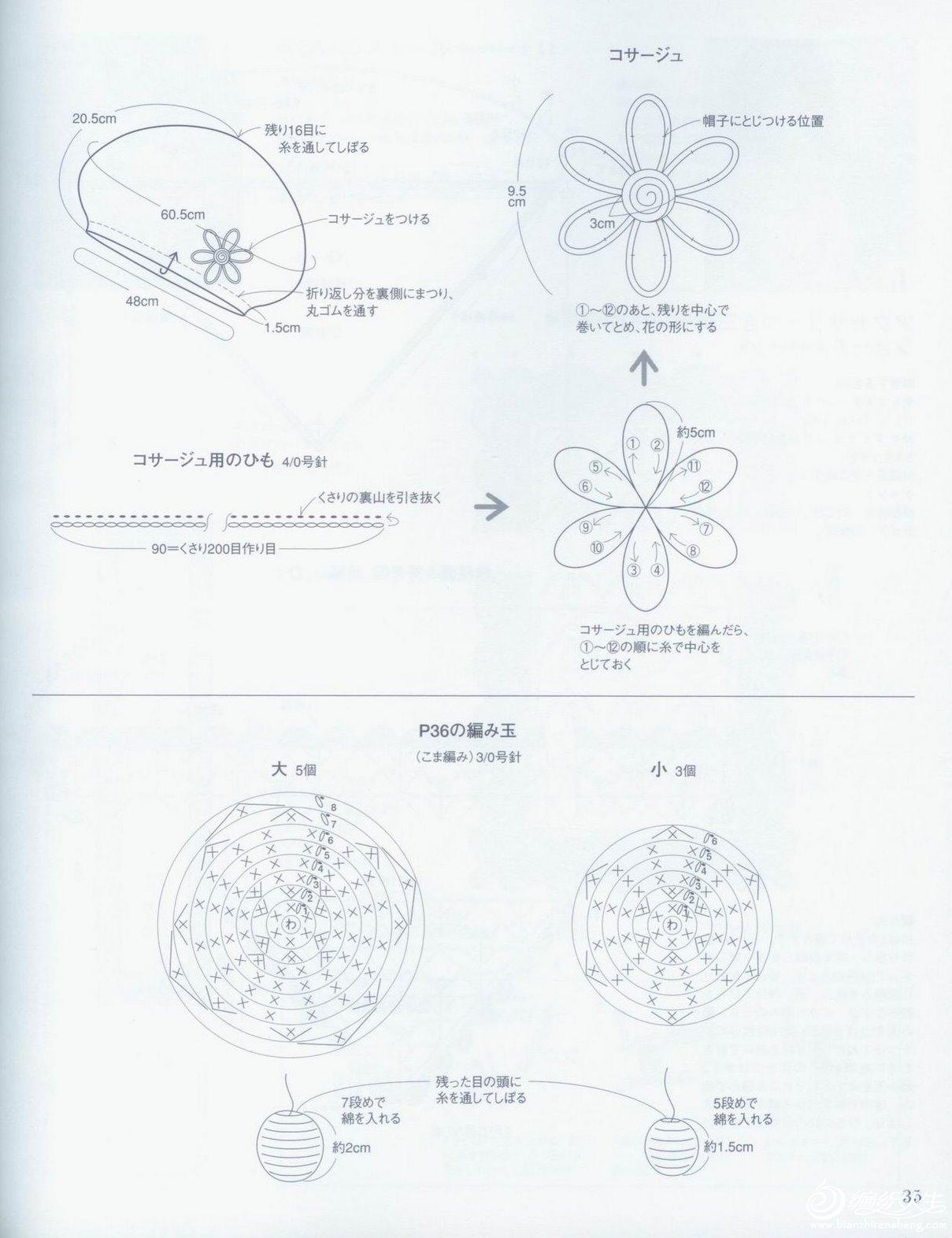 h035.jpg
