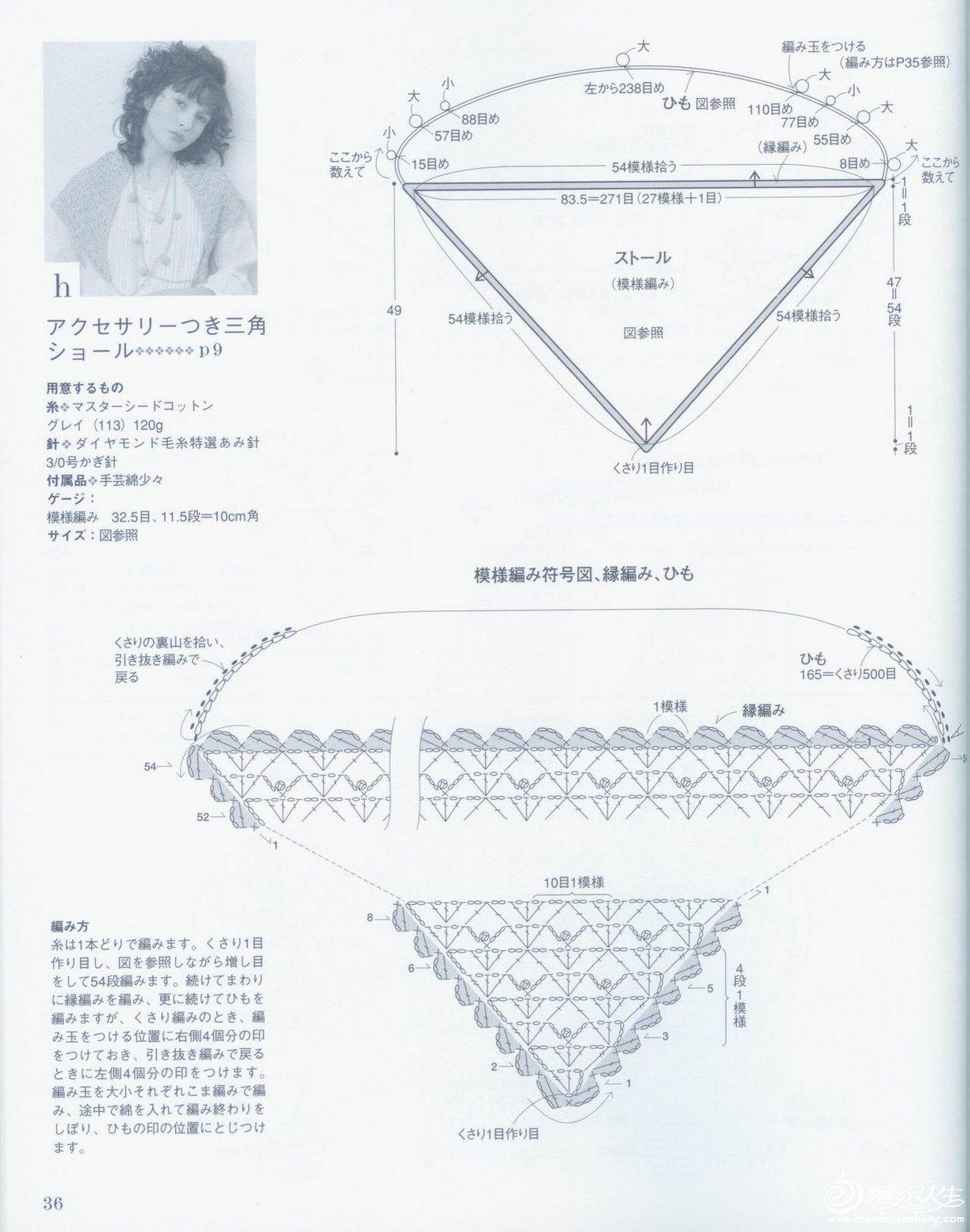 h036.jpg