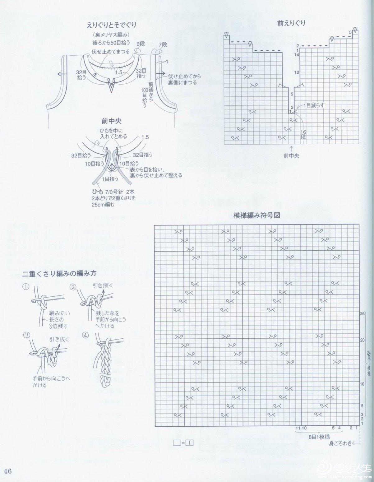 h046.jpg