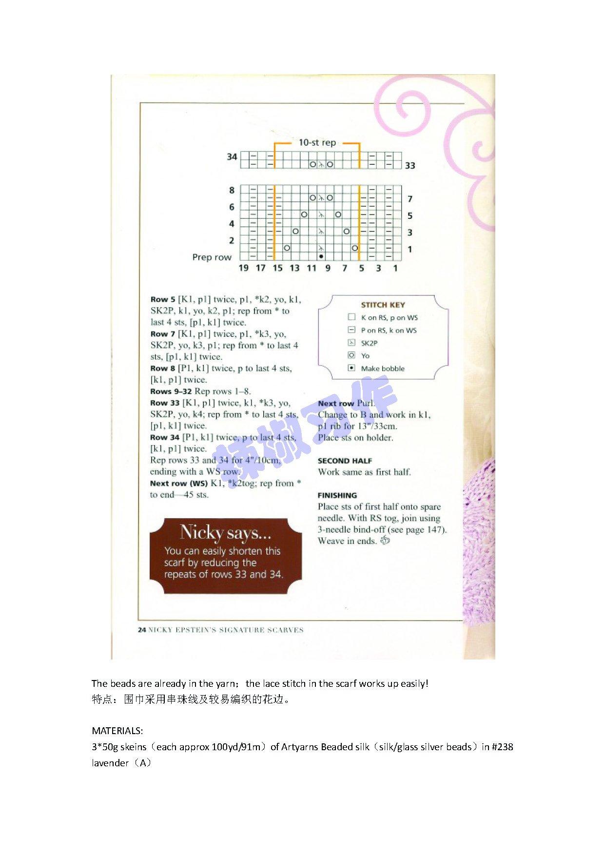 Tudor Lace(定稿)_页面_04.jpg