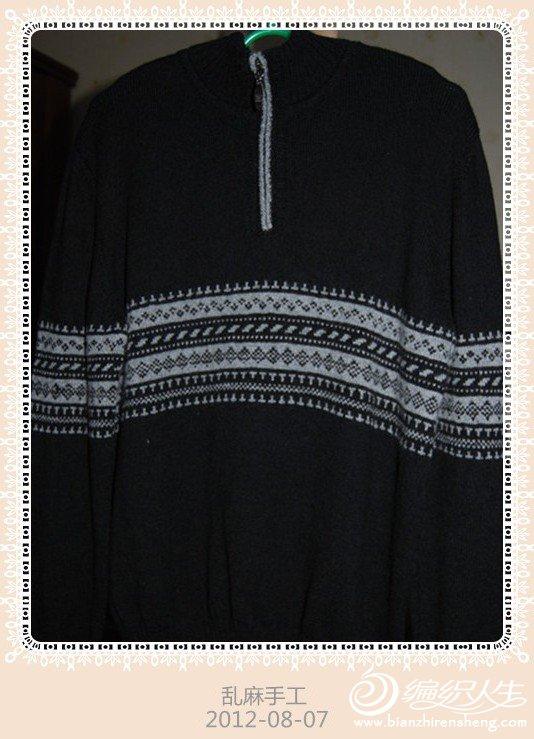 黑色提花毛衣-1.jpg