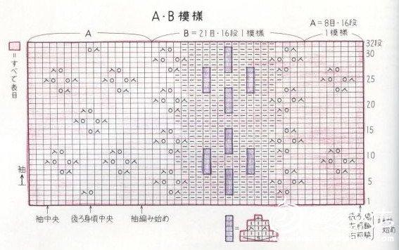 QQ截图20120912105543.jpg