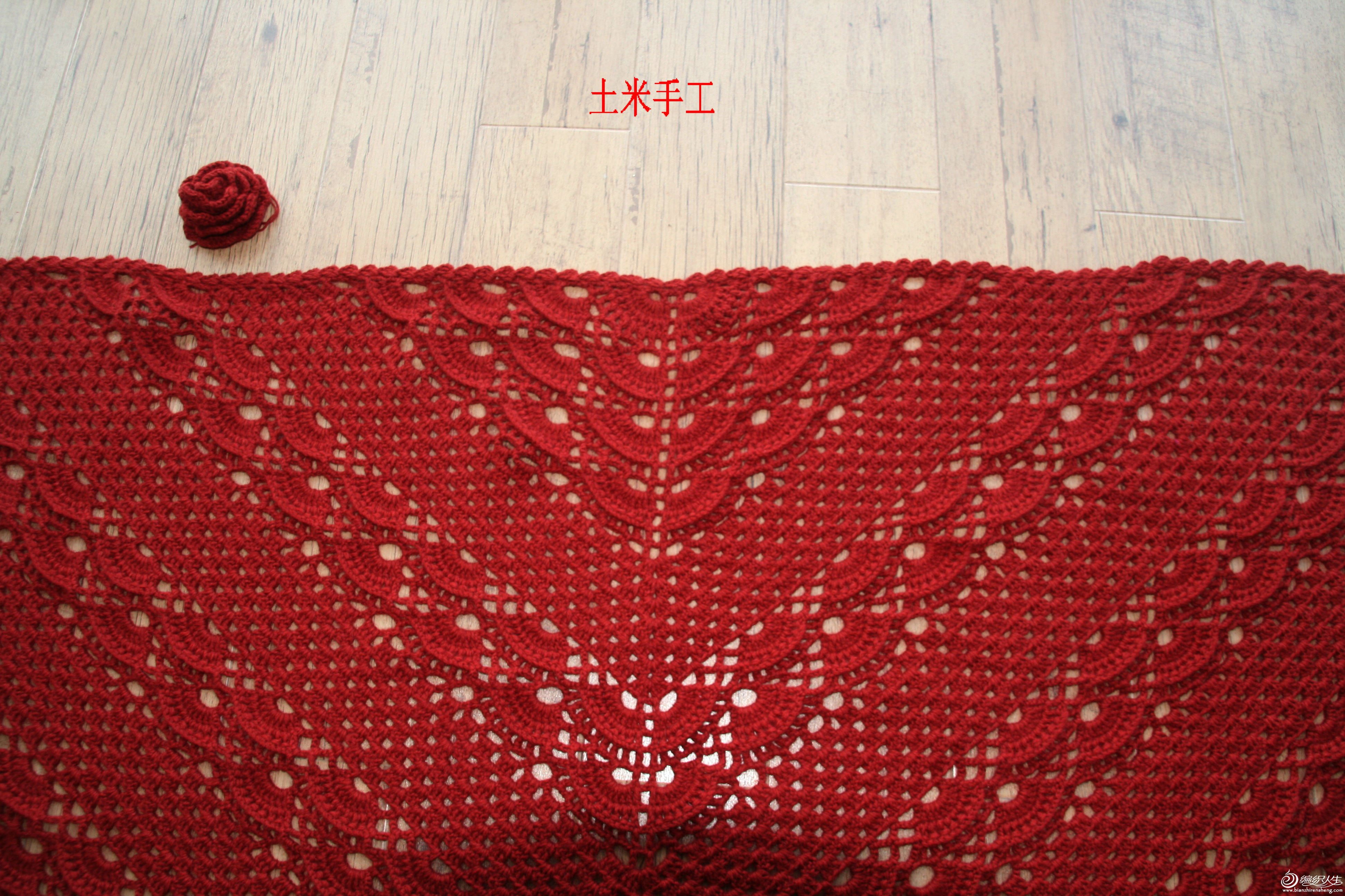 铁锈红披肩 012.jpg