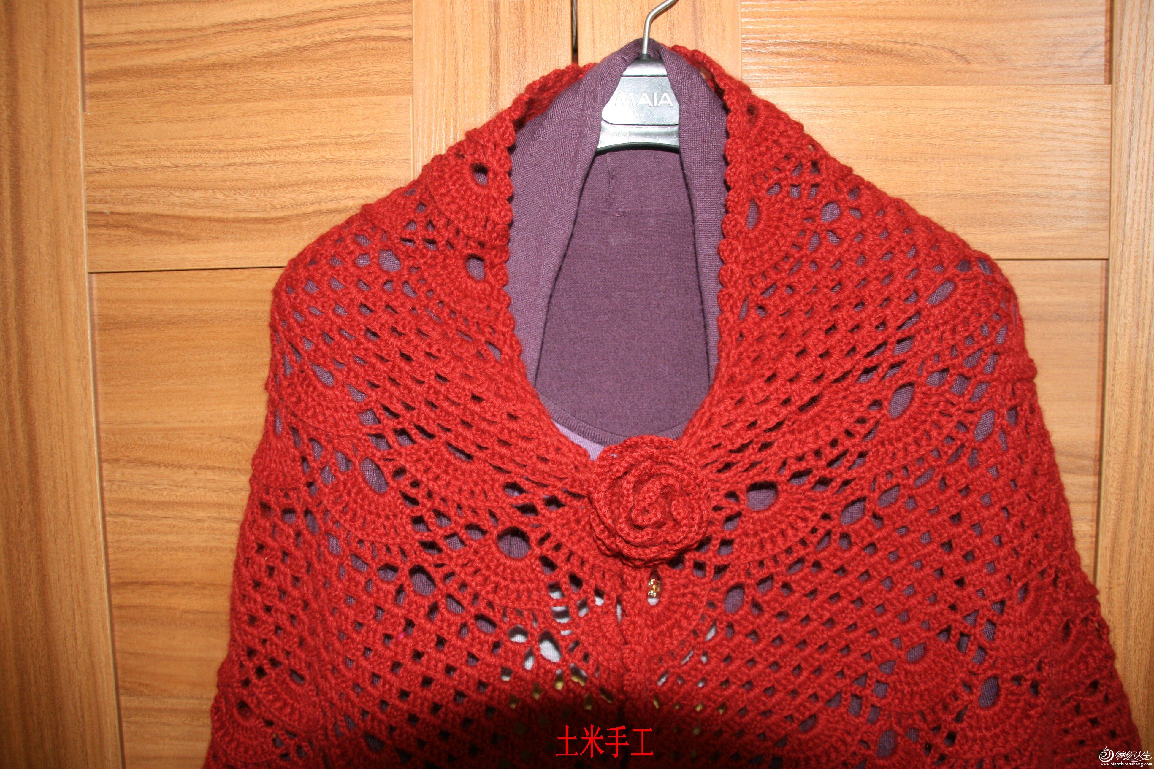 铁锈红披肩 017.jpg