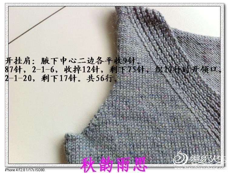 nEO_IMG_IMG_5991.jpg