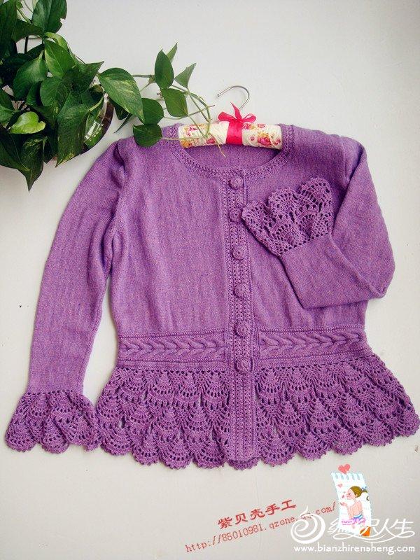 E秋韵--紫色小洋装2.jpg