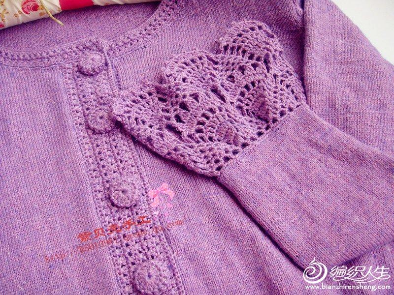 秋韵--紫色小洋装3.jpg