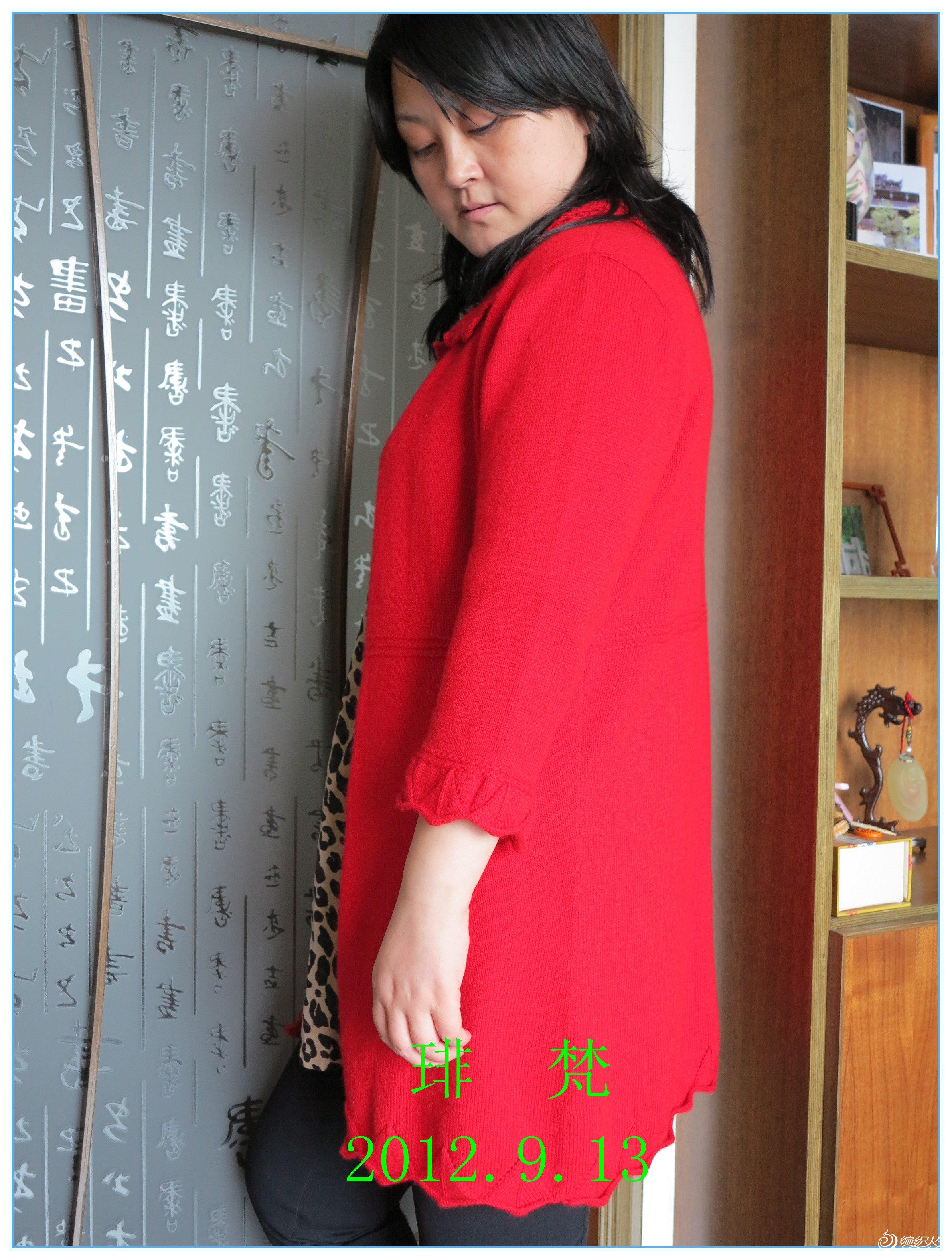 IMG_1255_副本.jpg