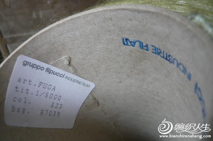 P1090544.JPG