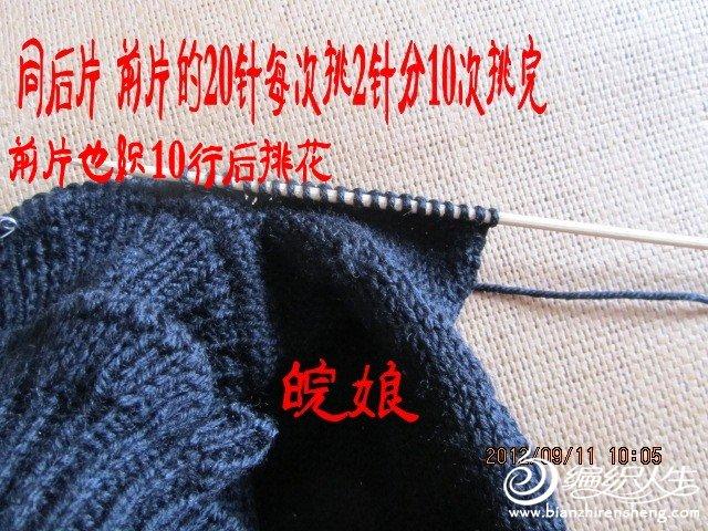 IMG_0059_conew2.jpg