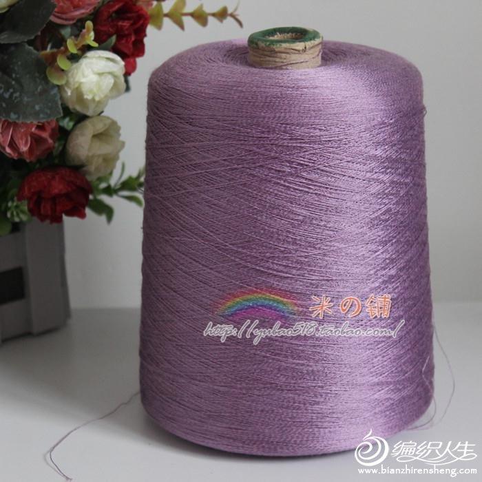 藕紫纯天丝.jpg