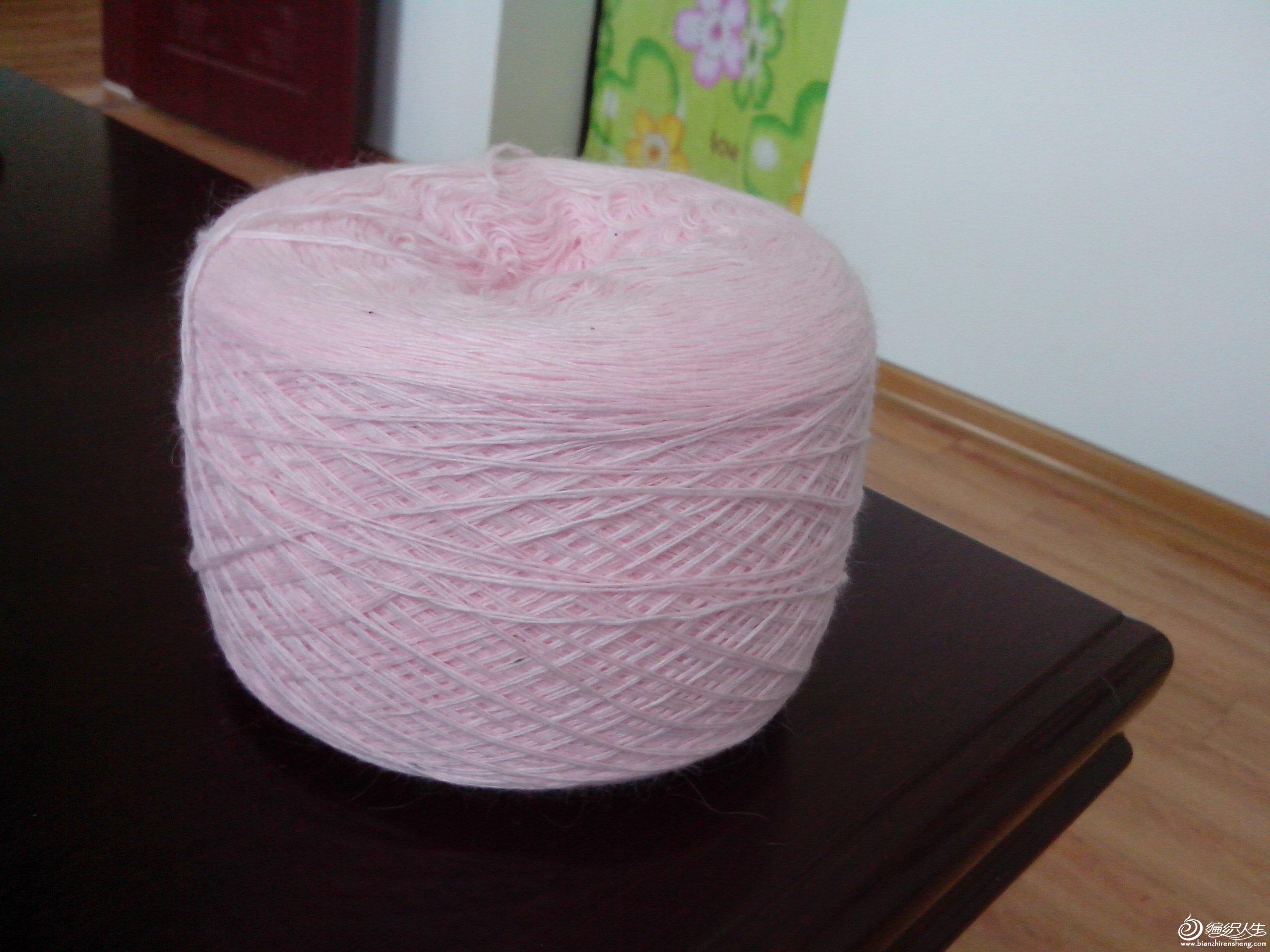 粉色70%兔毛
