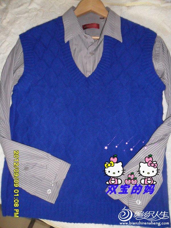 SAM_3524_副本.jpg