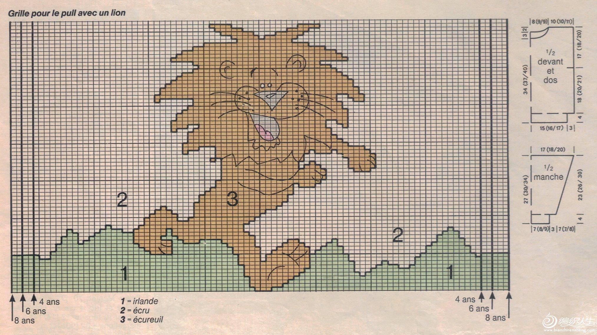 狮图.jpg