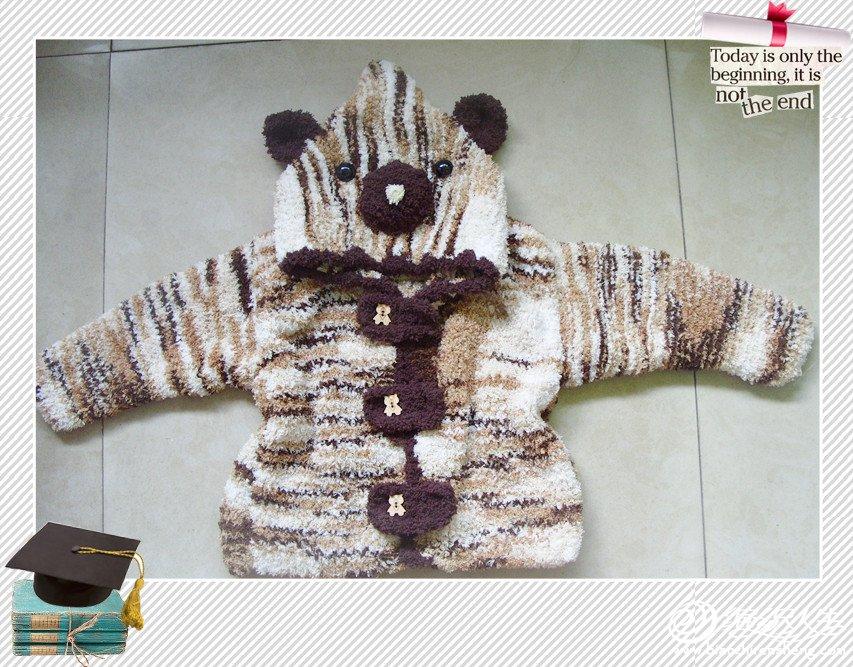 小熊带帽衫.jpg