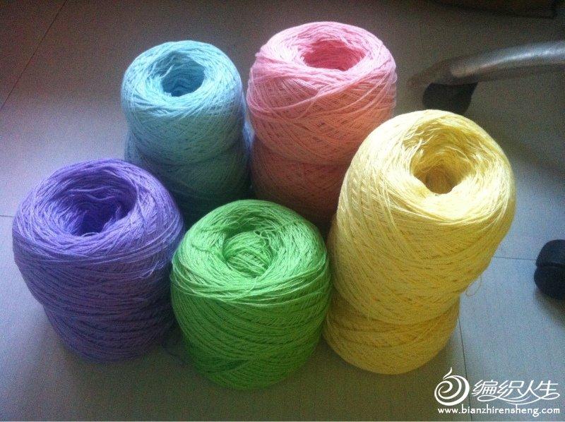 羊毛羊绒集体照