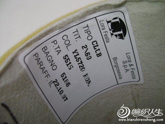 DSC03847.JPG