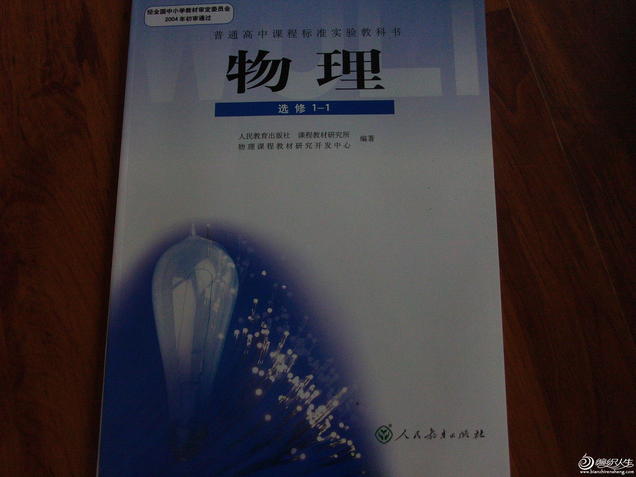 FILE0558.JPG