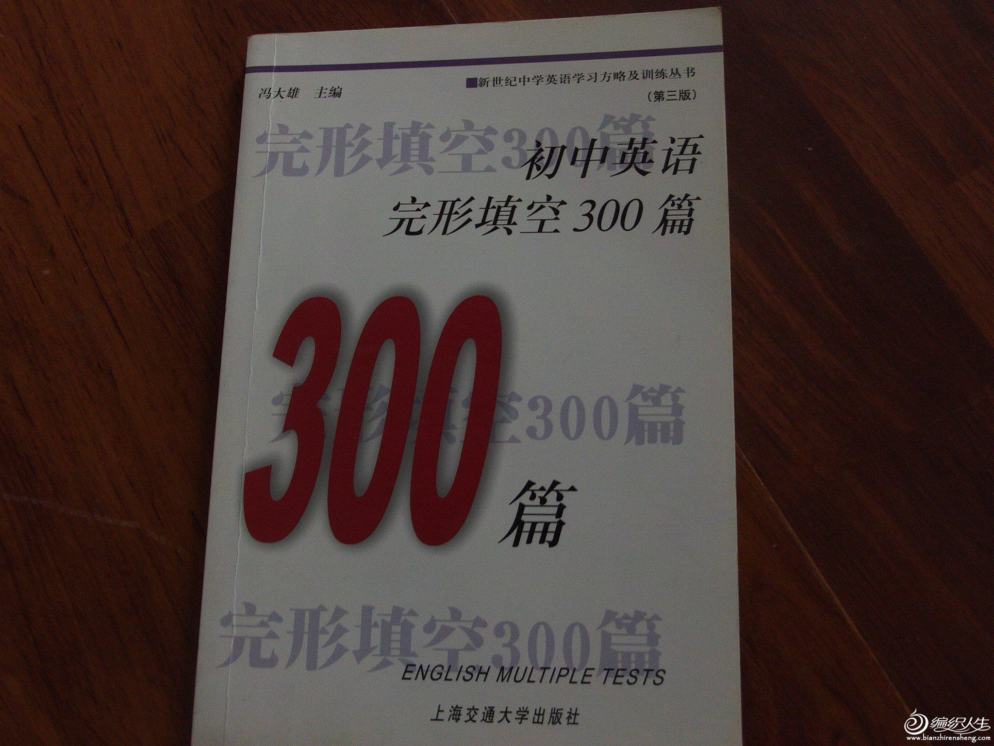 FILE0574.JPG