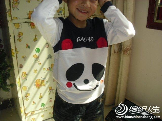 熊猫马甲真人秀.JPG