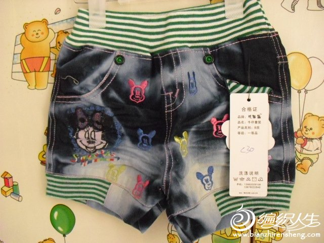米奇短裤1.JPG