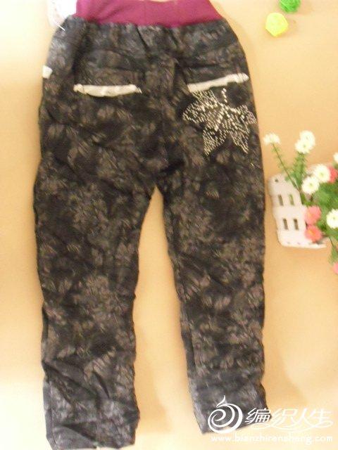 枫叶裤2.JPG