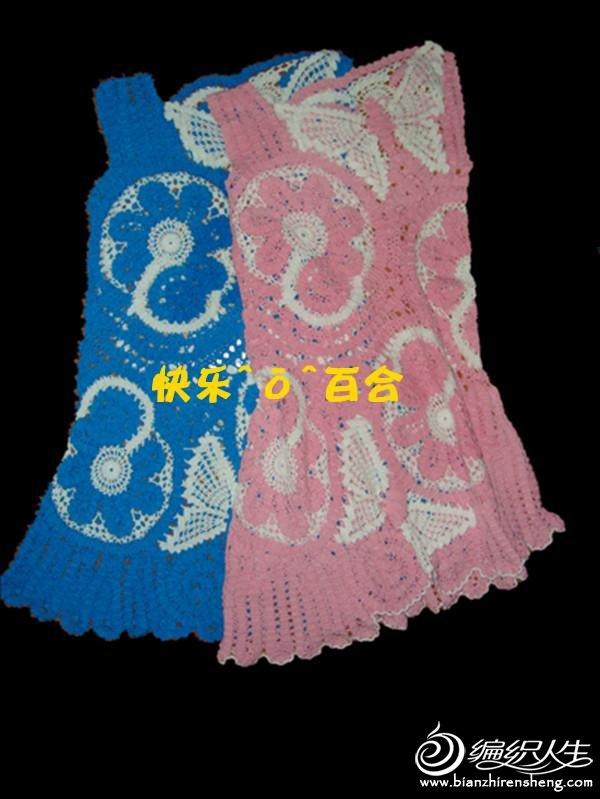 DSC09044_副本.jpg