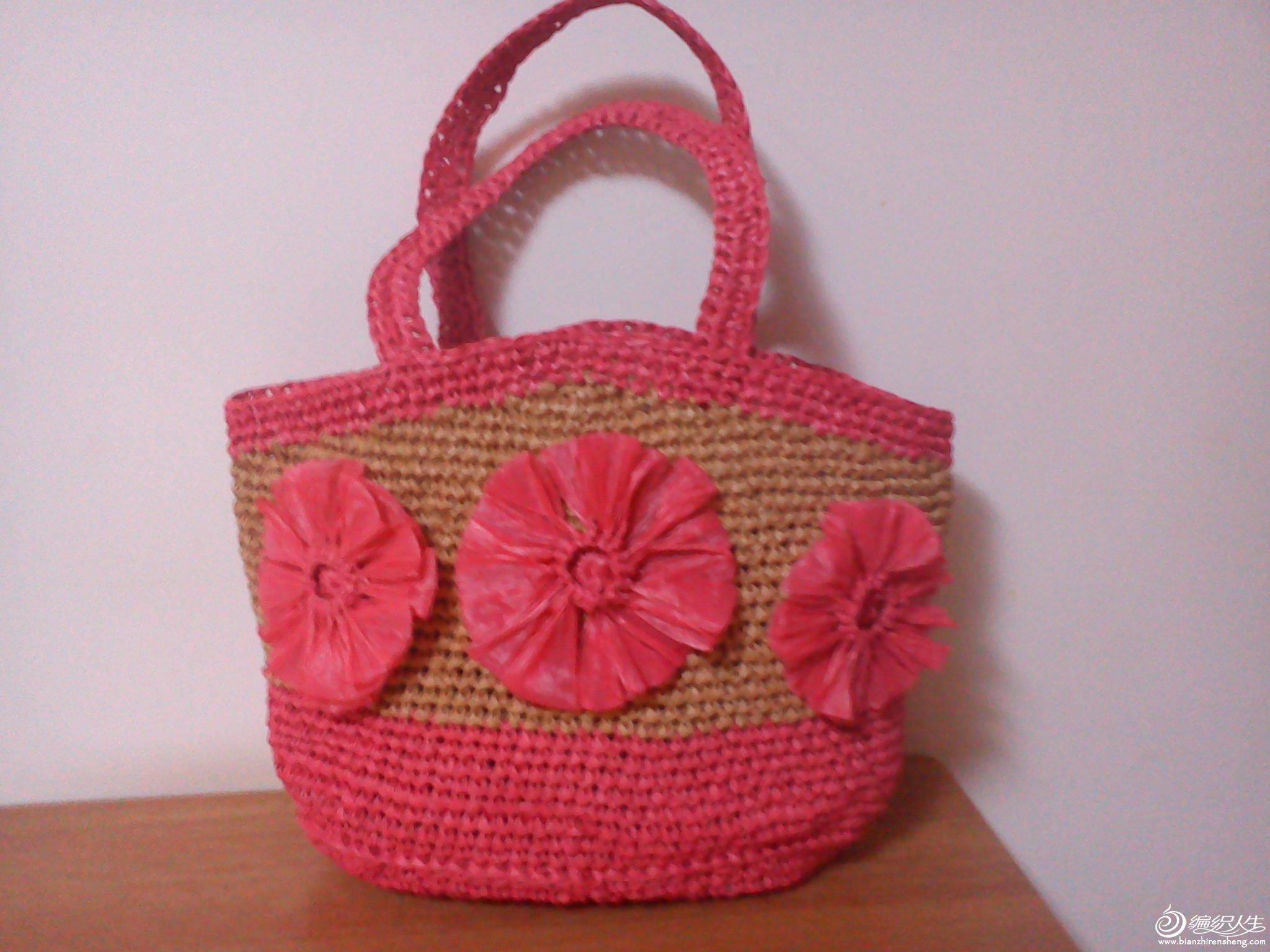 花朵包包1