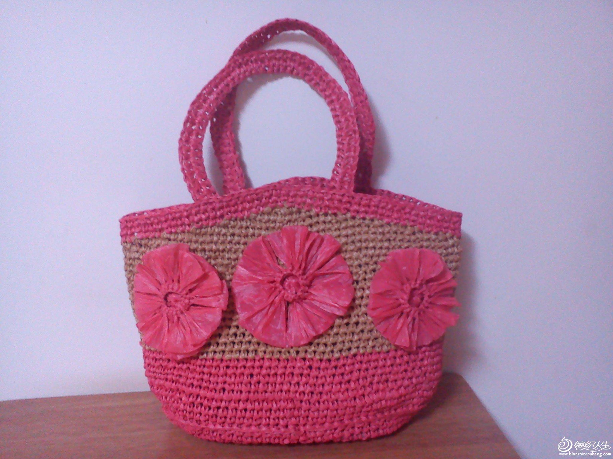 花朵包包2