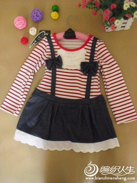 海军裙.JPG