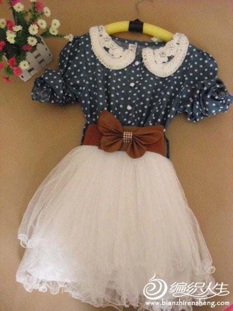 蓝色 公主裙 只一件.JPG