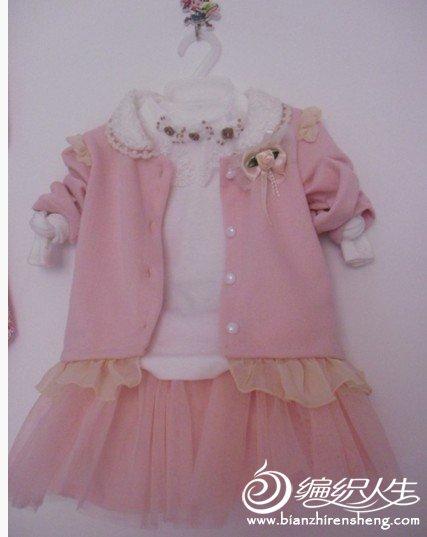 粉色两件套不含打底.jpg
