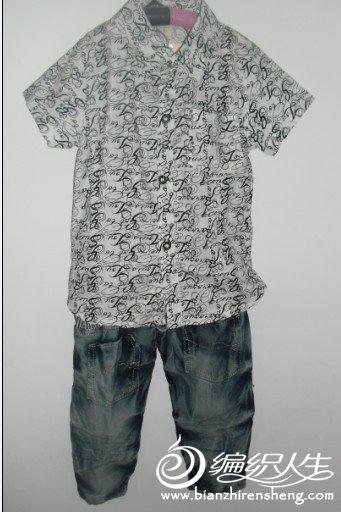 男童花衬衣.jpg
