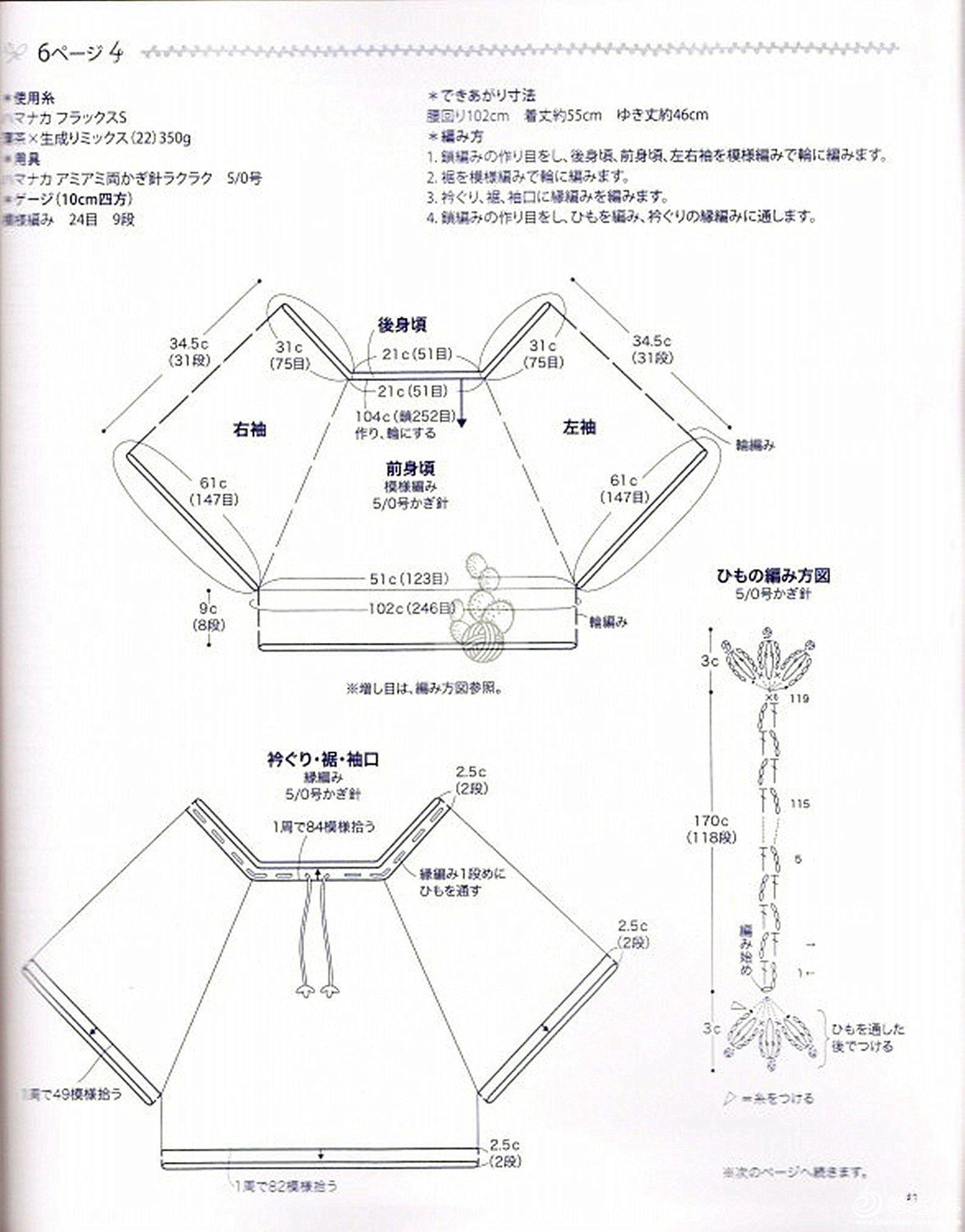 文静家作业01.jpg