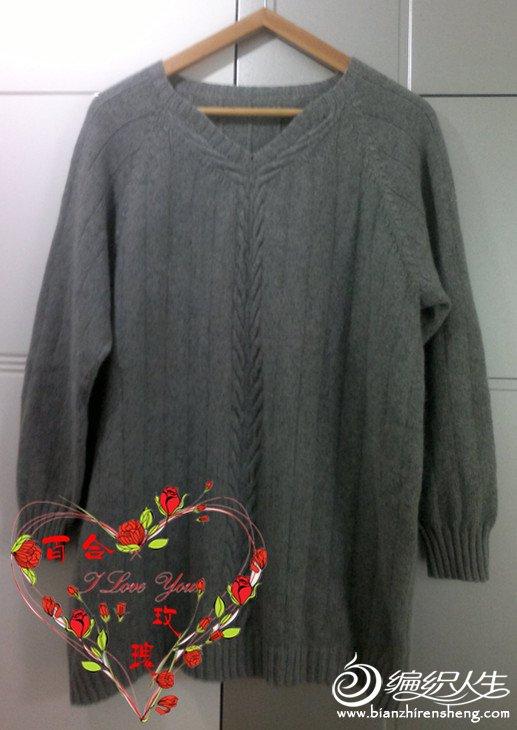 灰色系列之二--男士毛衣--意绒--中灰色--201205 (R10)-成衣1.jpg