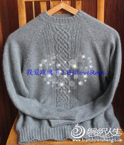 灰色系列之一--男士毛衣--意绒--中灰色--201204 (R09)--2.jpg