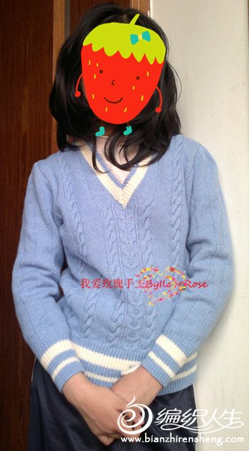 蓝色系列之三--女士毛衣--85美丽诺15尼龙--蓝色--201203(R07)-02.jpg