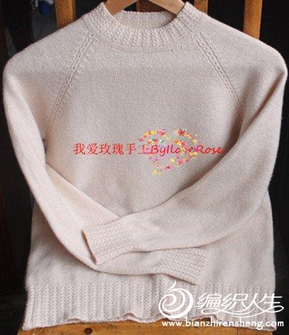 女士毛衣--70羊绒30羊毛--米杏色--201203(R06)-02.jpg