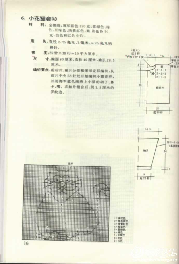 33_16036.jpg