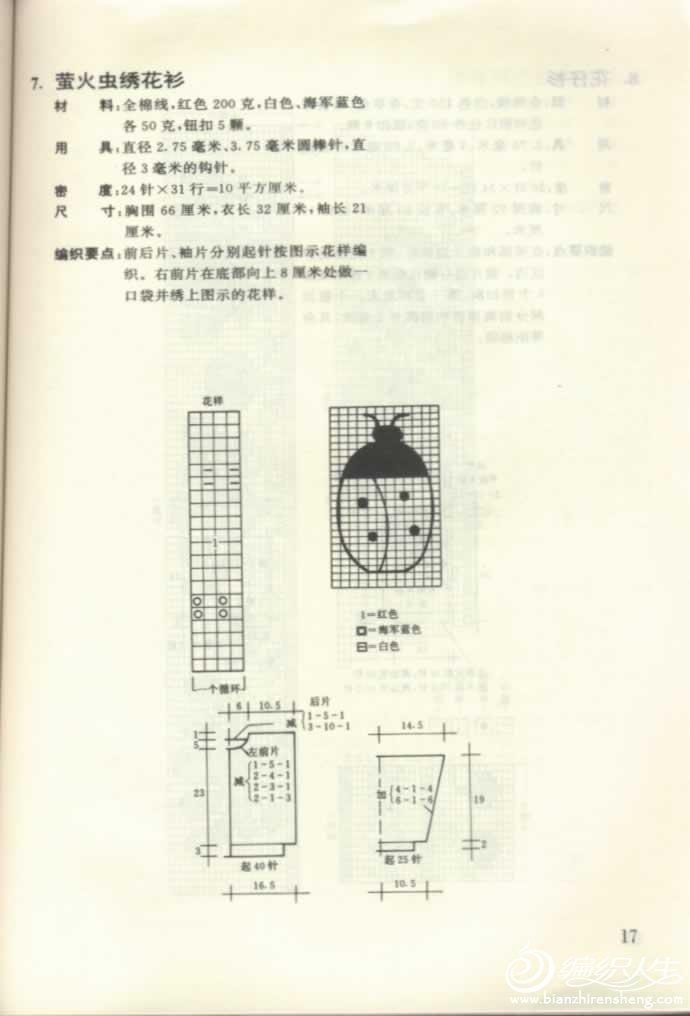 33_16037.jpg