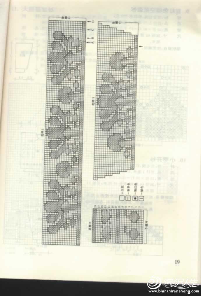 33_16039.jpg