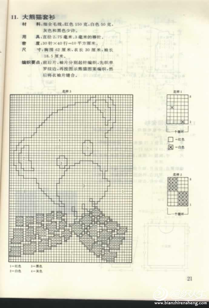33_16848.jpg