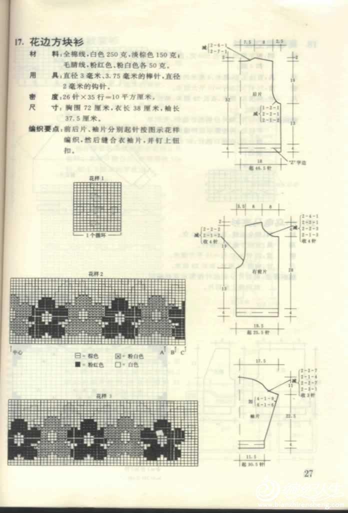 33_17668.jpg